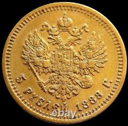 1888 At Gold Russia 5 Roubles Alexander III Coinage Extremely Fine Condition