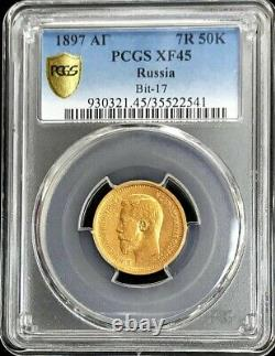 1897 At Gold Russia 7 1/2 Roubles Nicholas II Ngc Extremely Fine 45 Pq