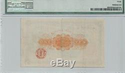Bank of Japan 1 Yen 1885 CERTIFIED EXTREMELY FINE 40