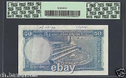 Ceylon 50 Rupees 9-4-1958 P60as Specimen Extremely Fine