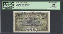 Egypt 25 Piasters 7-6-1940 P10bs Specimen Extremely Fine
