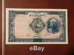 Extremely Fine Reza Shah 500 Rials 5 Pahlavi
