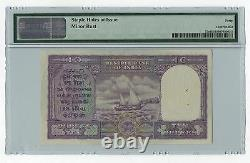INDIA -P- 37a Rs Extremely Fine (Rare) Pmg 40