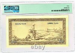 Indonesia Bank Indonesia 1000 Rupiah ND (1957) Pick 53 PMG Extremely Fine 40