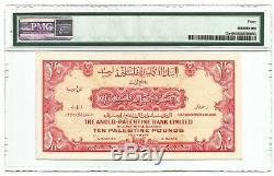 Israel 10 Pounds ND(1948-51) P#17a Banknote PMG 40 Extremely Fine