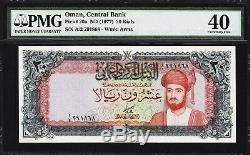 Oman 20 Rials 1977, Pmg 40 Extremely Fine, P. 20a, Prefix A2