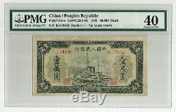 P-854a Chinese Peoples Bank of China 1949 10000 Yuan PMG 40 Extremely Fine