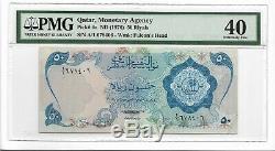 Qatar 50 Riyals 1973 Pick 4 a XF++ PMG 40 Extremely Fine