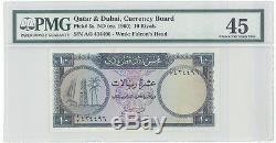 Qatar & Dubai 10 Riyals Pick 3a 1960s Choice Extremely Fine PMG 45 rare