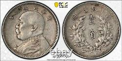 ROC silver fat man 10 cents 1914 (year 3) L&M-66 extremely fine PCGS XF45