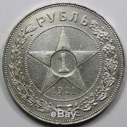 Russia 1921 Silver Rouble, good Extremely Fine/about Uncirculated
